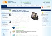 Интернет-магазин Proekotry-Lampy.com.ua