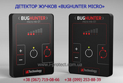 Найти прослушку в офисе,  детектор Багхантер микро